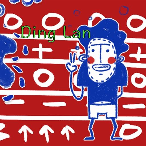 Ding Lan