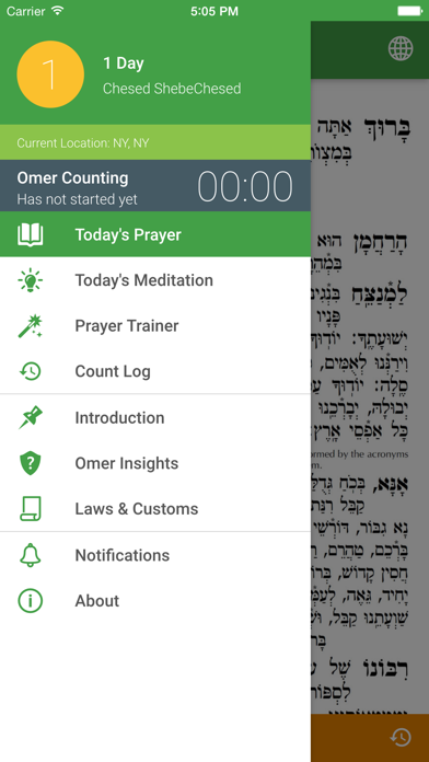 messages.download Omer Counter & Assistant software