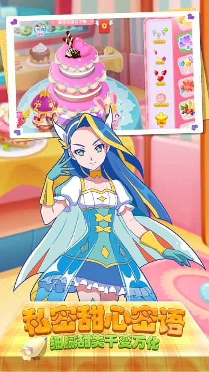 巴啦啦魔法蛋糕2—公主做蛋糕游戏