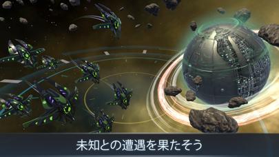 Cosmic Frontline ARのおすすめ画像3