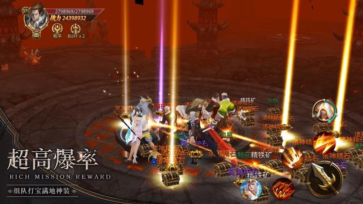 暗黑之刃 - 魔域地下城奇迹魔幻游戏! screenshot-7