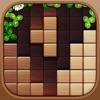 ウッドブロックパズル:マスター - iPadアプリ