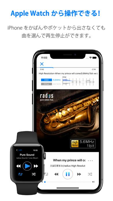 ハイレゾ再生対応 音楽プレイヤーアプリ[NePLAYER]のおすすめ画像5