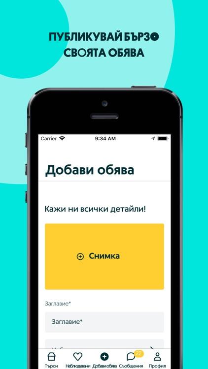 OLX Bulgaria screenshot-3