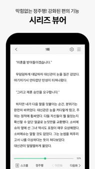 SERIES - 네이버 시리즈 iphone images