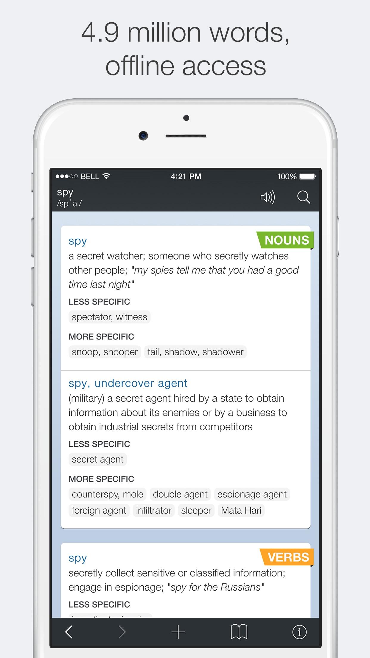 Advanced English Dictionary. Screenshot