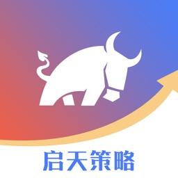 启天策略-股票行情讯息app