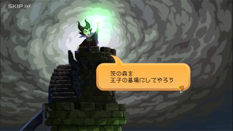 KINGDOM HEARTS Union χ[Cross] screenshot-0