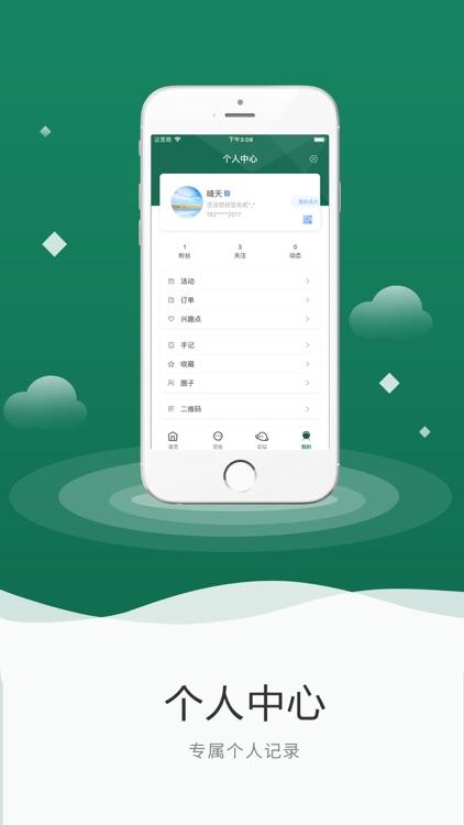 野友网 screenshot-3