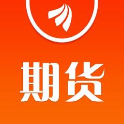 东方财富期货-期货投资期货开户平台