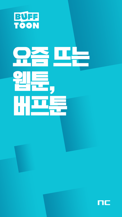 버프툰 for Windows