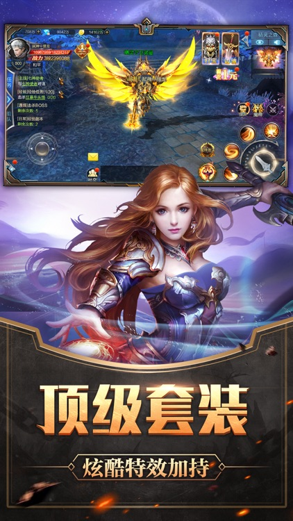 魔幻觉醒-魔幻题材MMORPG巨制 screenshot-3