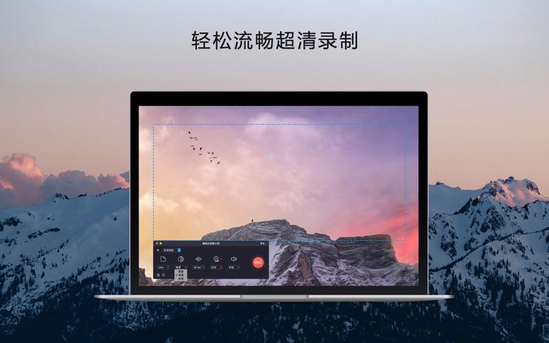 嗨格式录屏大师 - 专业电脑录像软件 for Mac