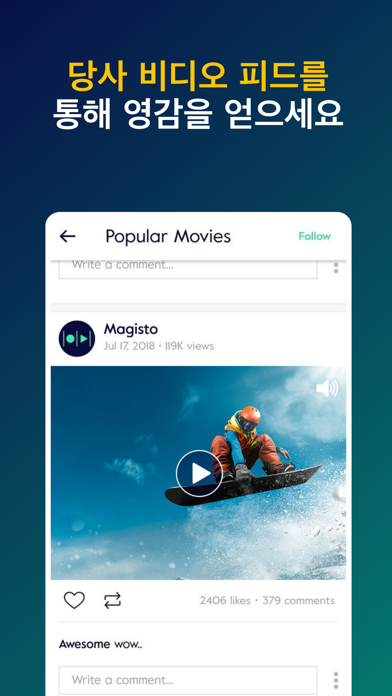 Magisto 동영상 편집기 및 슬라이드쇼 메이커 for Windows