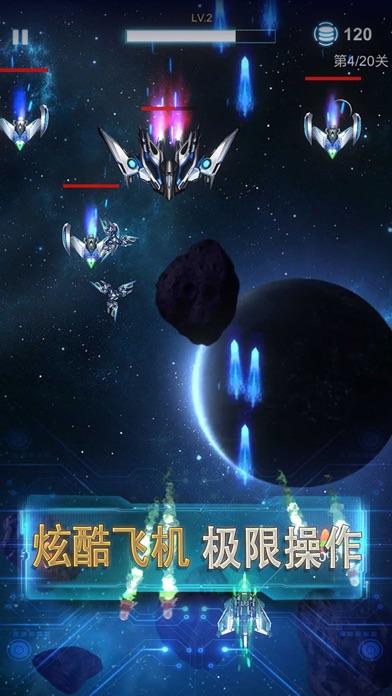 百变战鹰 screenshot 2