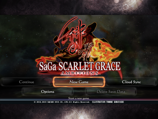 SaGa SCARLET GRACE : AMBITIONS screenshot 8