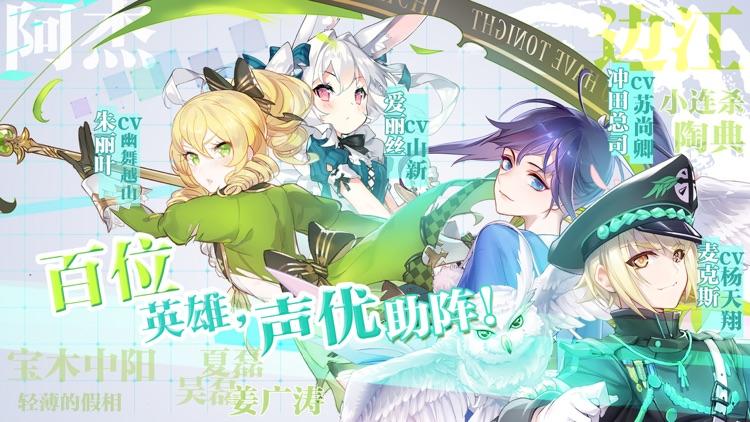 最终王冠 screenshot-4
