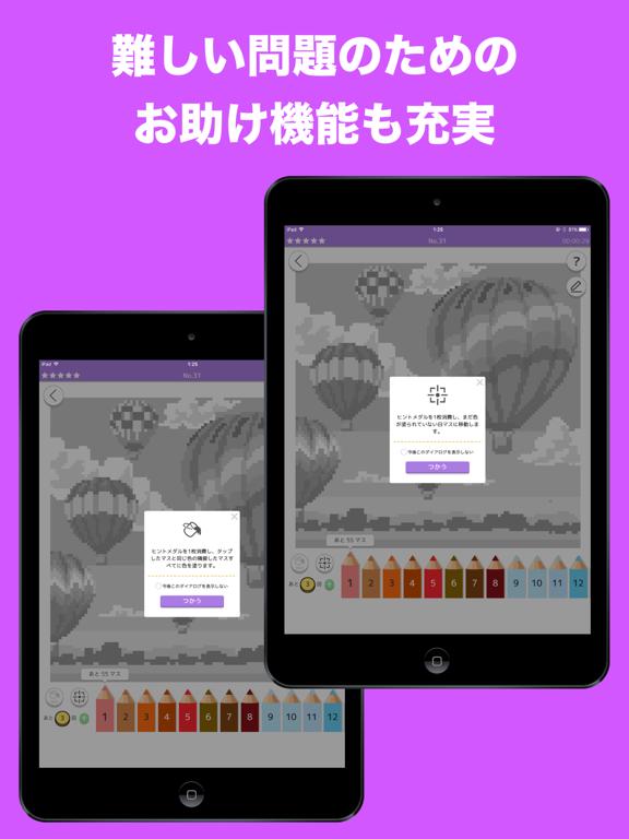 https://is5-ssl.mzstatic.com/image/thumb/Purple123/v4/73/e4/1b/73e41b4f-f5bd-7487-5a4f-e94d3278445e/mzl.giztpowx.png/576x768bb.png
