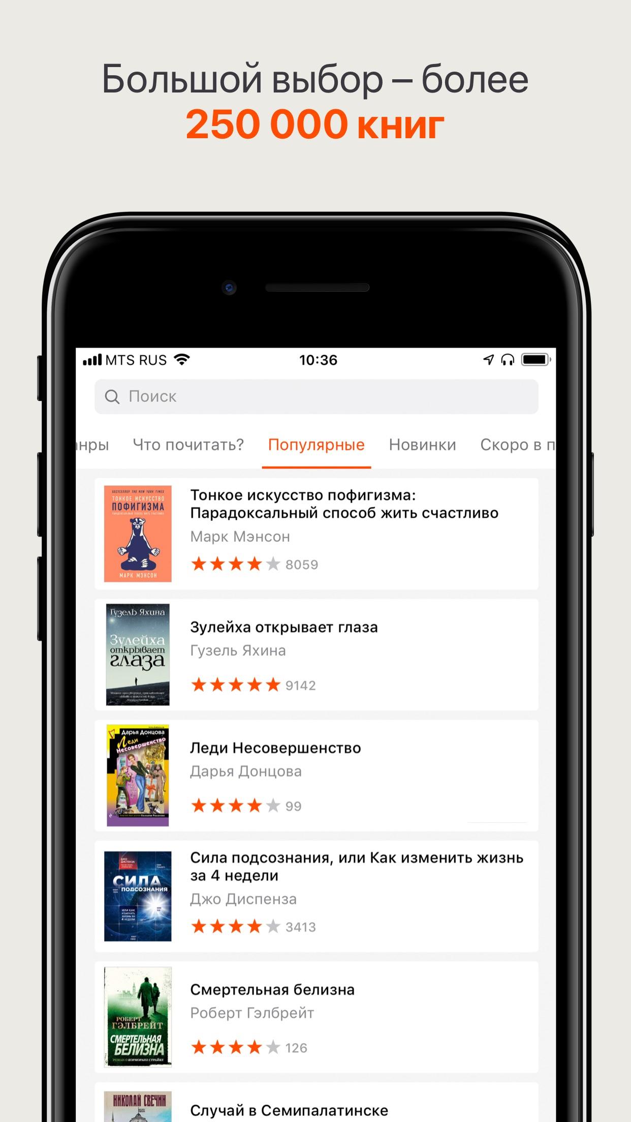 Читай лучшие книги онлайн Screenshot