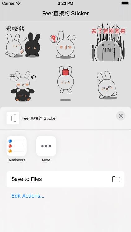 Feer-直接约不磨叽 Sticker