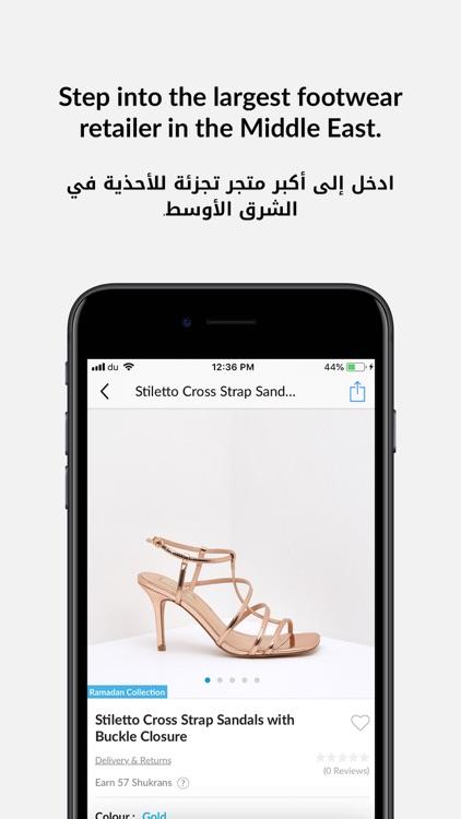 Shoe Mart Online - محل شومارت screenshot-3