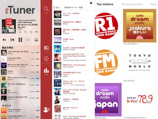 myTuner Radio ラジオ日本 FM / AMのおすすめ画像5