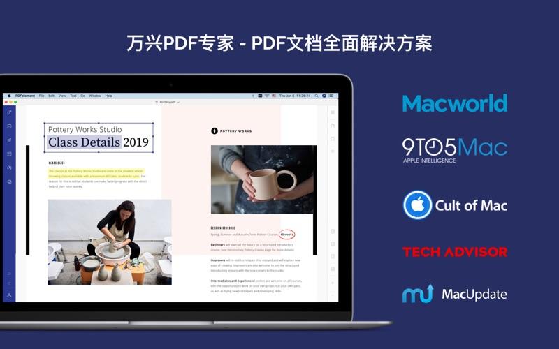 萬興PDF專家 - PDF編輯器 for Mac