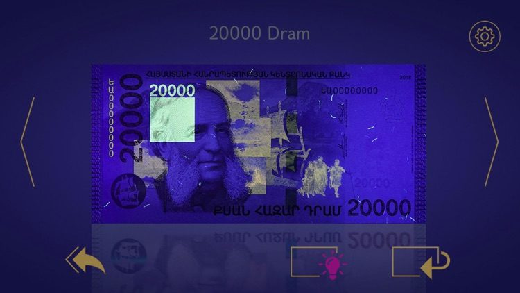 Armenian Dram 3.0 screenshot-3