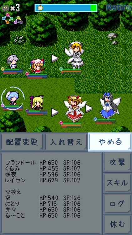 東方異想穴 screenshot-3