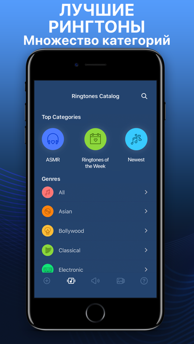 Screenshot for Рингтоны и живые обои in Ukraine App Store