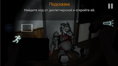 Скриншот №4 к CASE Animatronics