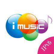 爱音乐-免流量听歌权益上线