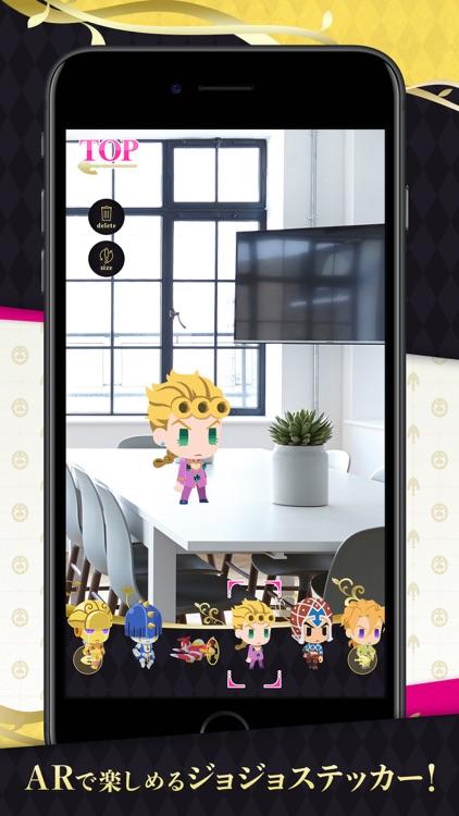 TVアニメ「ジョジョの奇妙な冒険 黄金の風」公式アプリ screenshot-3