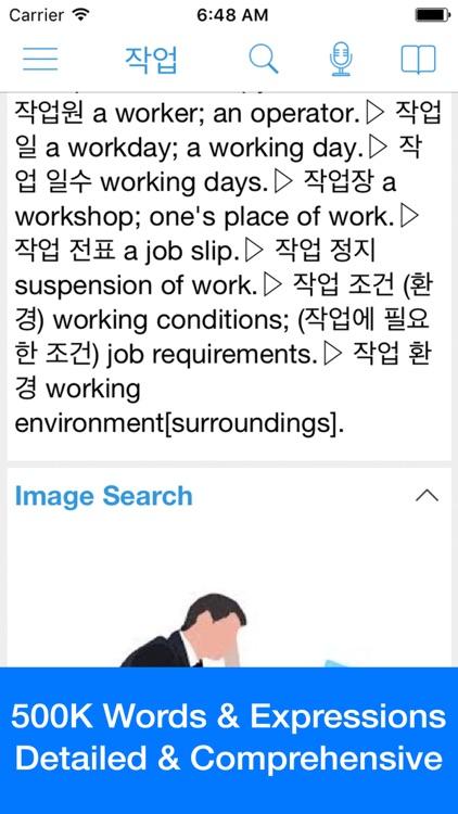 Korean Dictionary - Dict Box