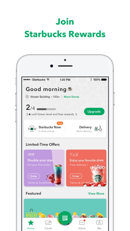Starbucks China screenshot-0