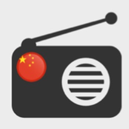 Radio China -  中国广播电台