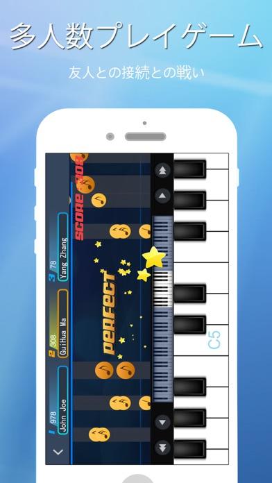 Perfect Pianoのおすすめ画像6