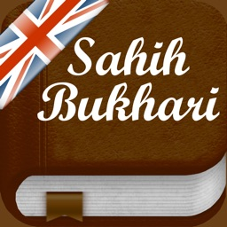 Sahih Bukhari: English,Arabic