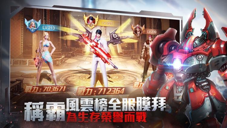 明日之光-末日MMORPG手遊 screenshot-5