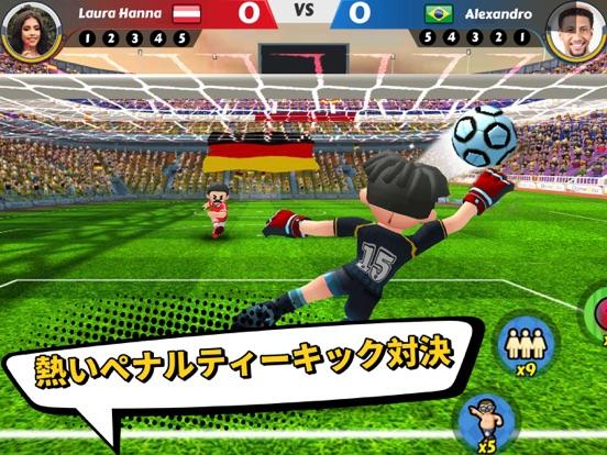 Perfect Kick 2のおすすめ画像2
