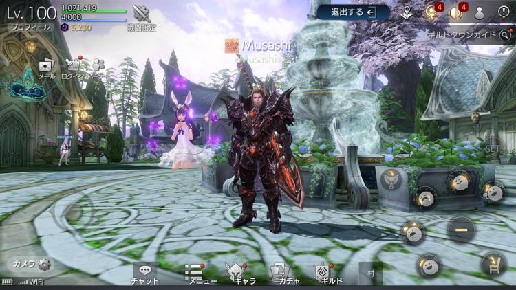 TERA ORIGIN(テラオリジン) screenshot-3