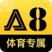 A8体育——足球体育玩家专属!