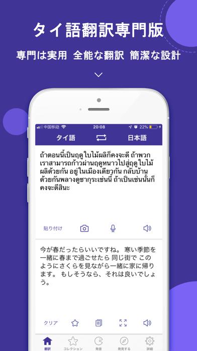 https://is5-ssl.mzstatic.com/image/thumb/Purple123/v4/78/df/78/78df786e-f82d-eba6-d53a-abafbfbaa8b8/pr_source.png/392x696bb.png