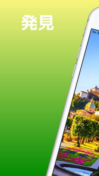 ザルツブルク 旅行 ガイド ョマップのおすすめ画像1