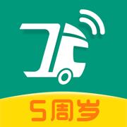 省省回头车-物流货运平台