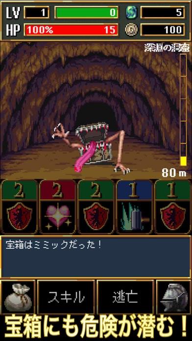 Dark Blood 〜ダークブラッド〜のおすすめ画像2