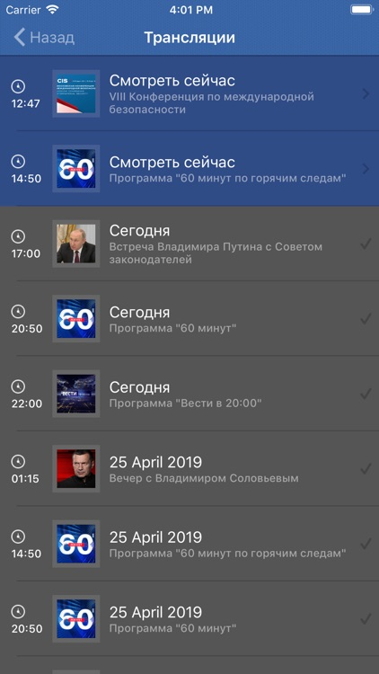 Russia. Television and Radio