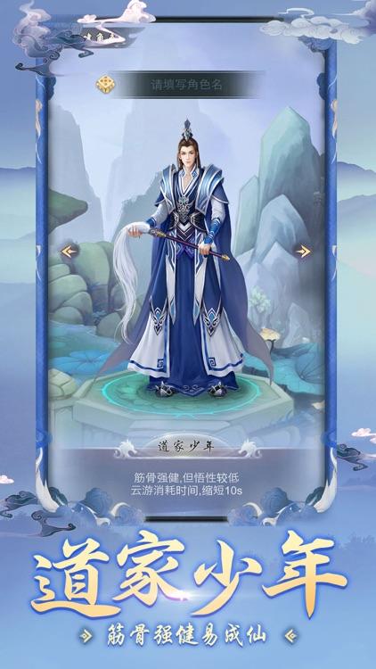Xianyun Taoist Priest