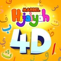 Codes for Marbel Hijaiyah 4D Hack