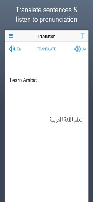 Arabic Dictionary - قاموس عربي on the App Store